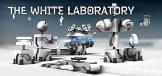 白色实验室