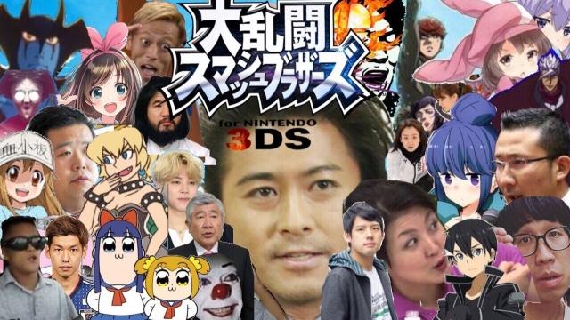 2018年日本网络流行了些啥梗?一张图总结一下