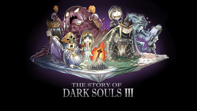 《黑暗之魂3》剧情解析故事漫画9:舞娘与波尔多