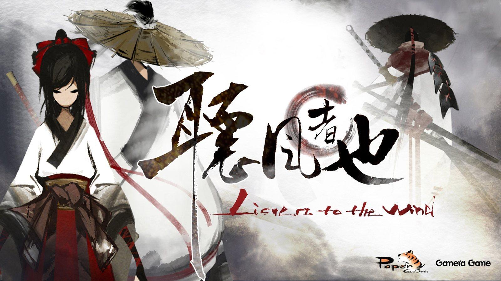 抗倭武侠动作游戏《听风者也》现已在Steam发布试玩版