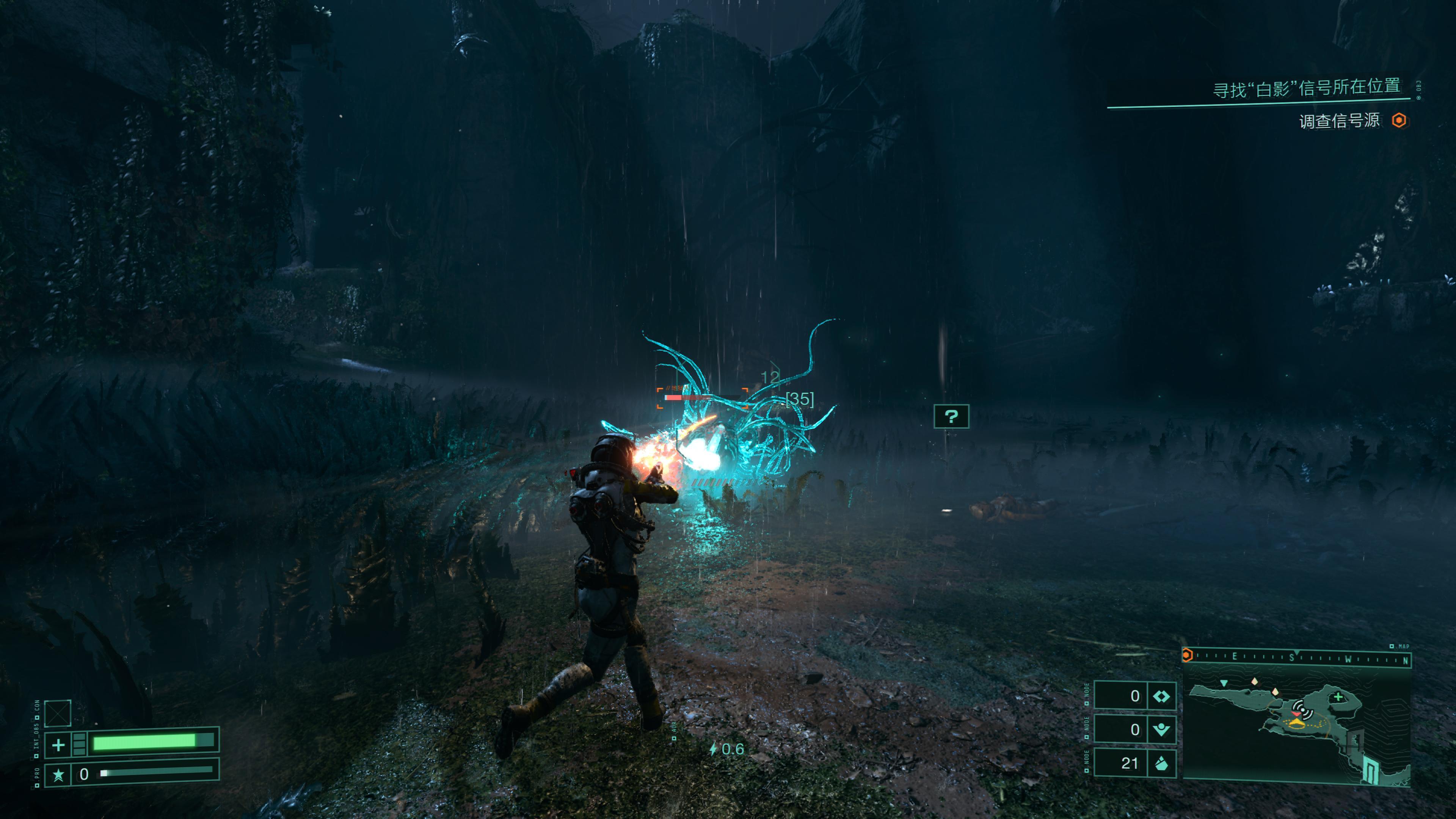 在TPS中,射击的手感将直接影响到游戏质量的表现