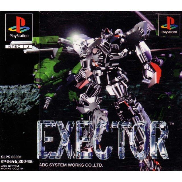 《执行者》,于1995年发售于PS平台,一款3D机甲动作射击游戏