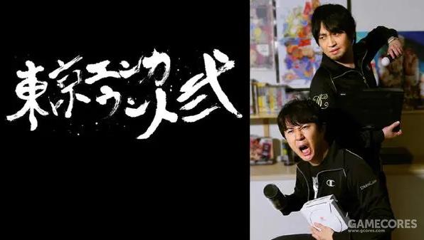 """""""3U """",两人还曾一起主持过一档游戏节目——《东京遭遇战》"""
