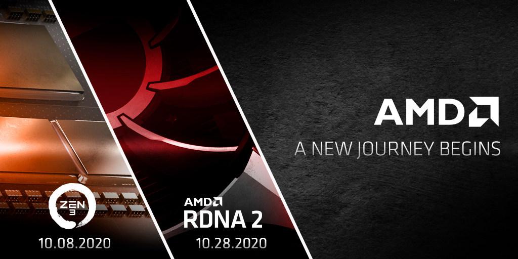 AMD将在10月8日和10月28日举行发布会