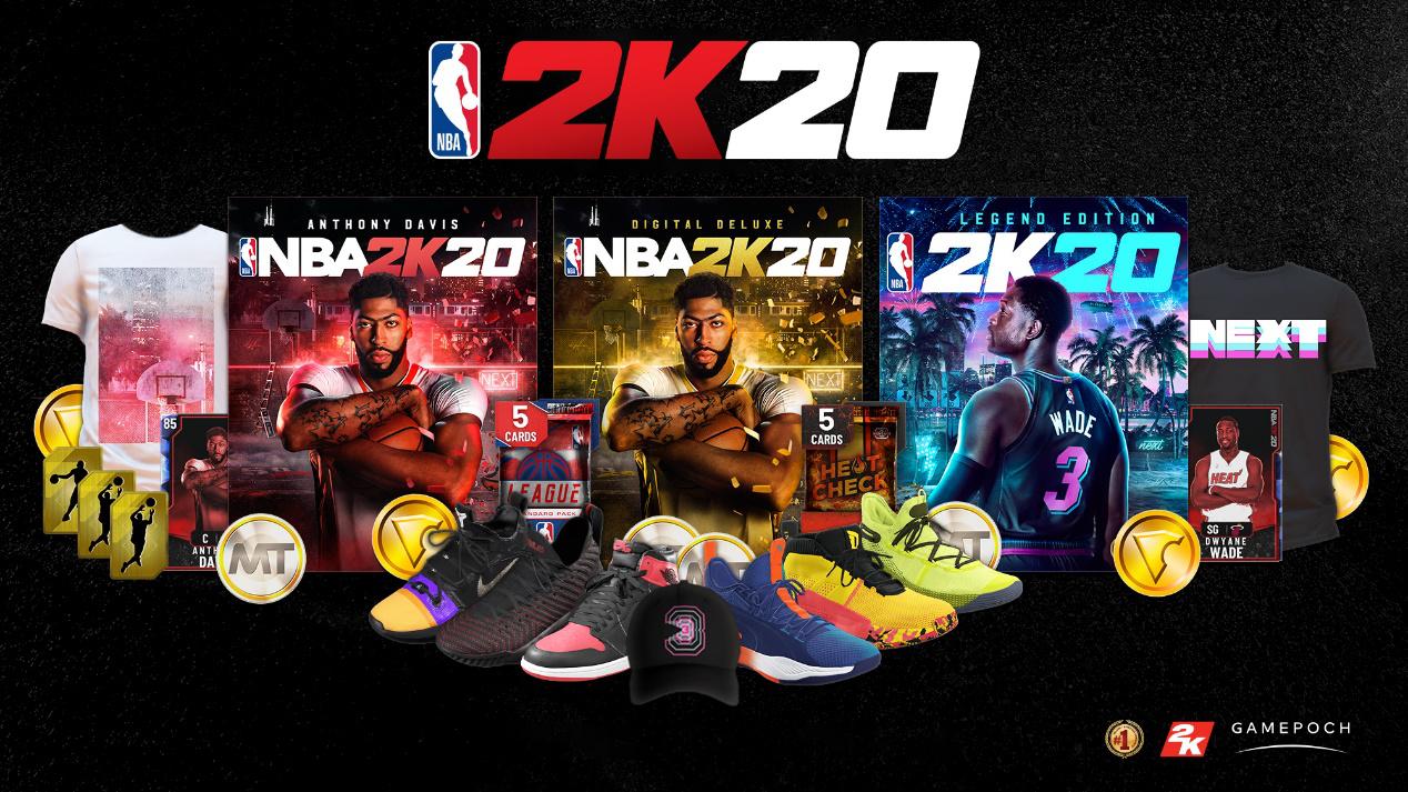 国行《NBA 2K20》价格公布,实体标准版299元
