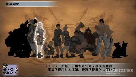 游戏还提供了很多种族和职业的搭配,像网游一样。