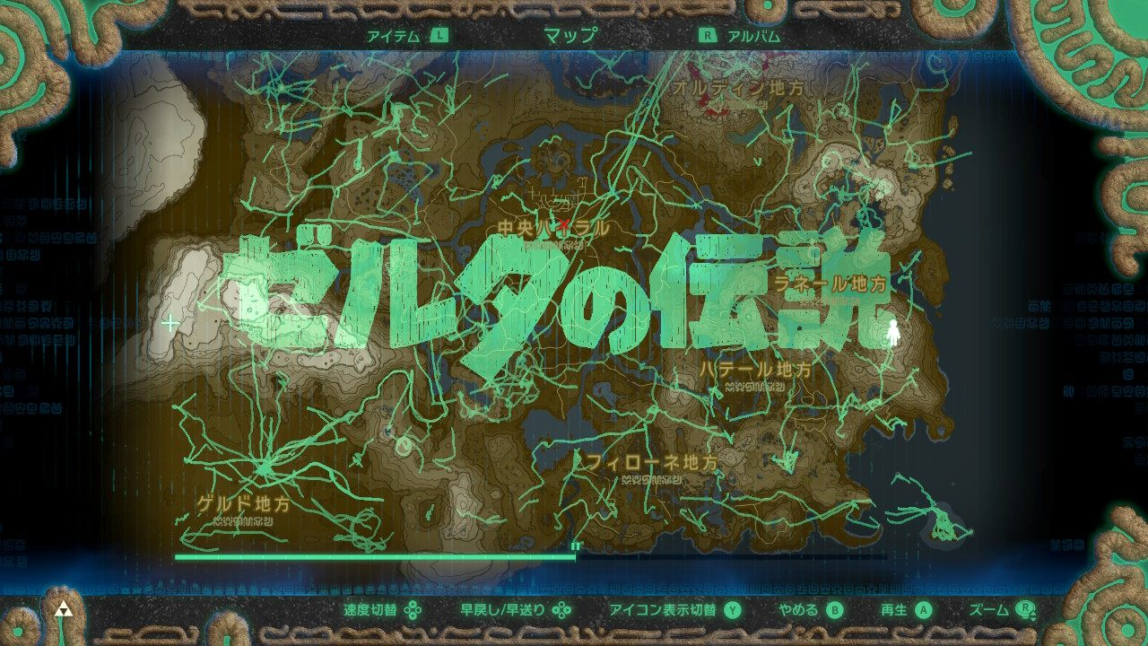 挑战成功!国外玩家在《旷野之息》用足迹模式再现《塞尔达传说》标题