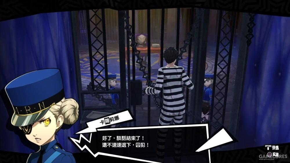 主角的殿堂就是这个监狱的形态