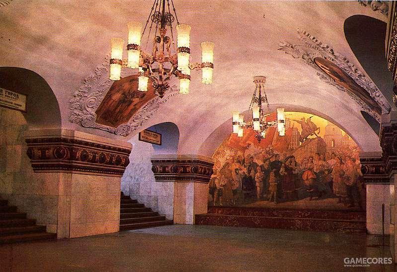 Киевская(基辅)站,纪念乌克兰与俄罗斯统一300周年