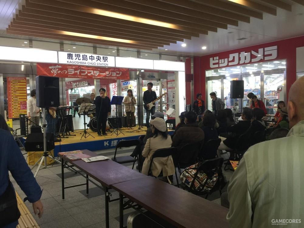 站前的迷你音乐节(?