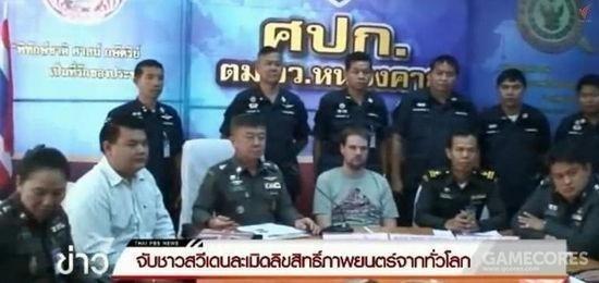 海盗湾创始人戈特弗里德·瓦里在柬埔寨金边被捕,2012年