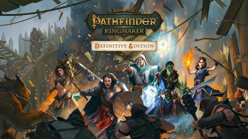 《开拓者:拥王者》终极版正式上线PS与Xbox平台