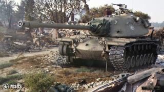美利坚冷战重骑——M103重型坦克(上篇)
