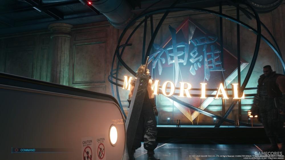 是真的像环球影城的那个大球~还有电梯上的警示标,居然还蛮细致的