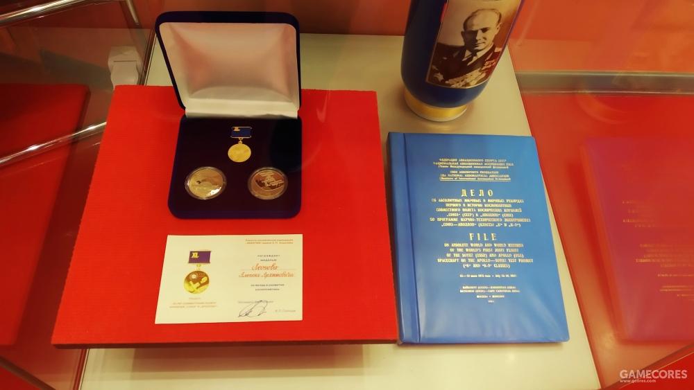 苏-美第一次联合太空飞行任务