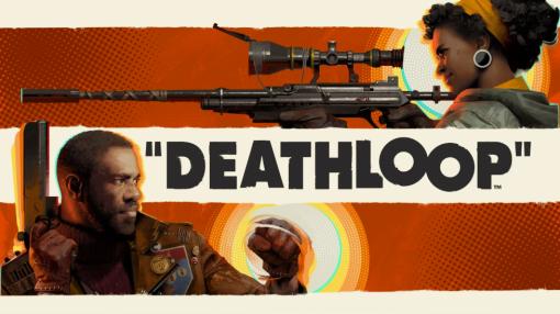 贝塞斯达公布《死亡循环》PC配置要求及游戏全球解锁时间