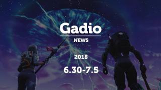 有些游戏玩着就像过日子GadioNews6.30~7.6开播!