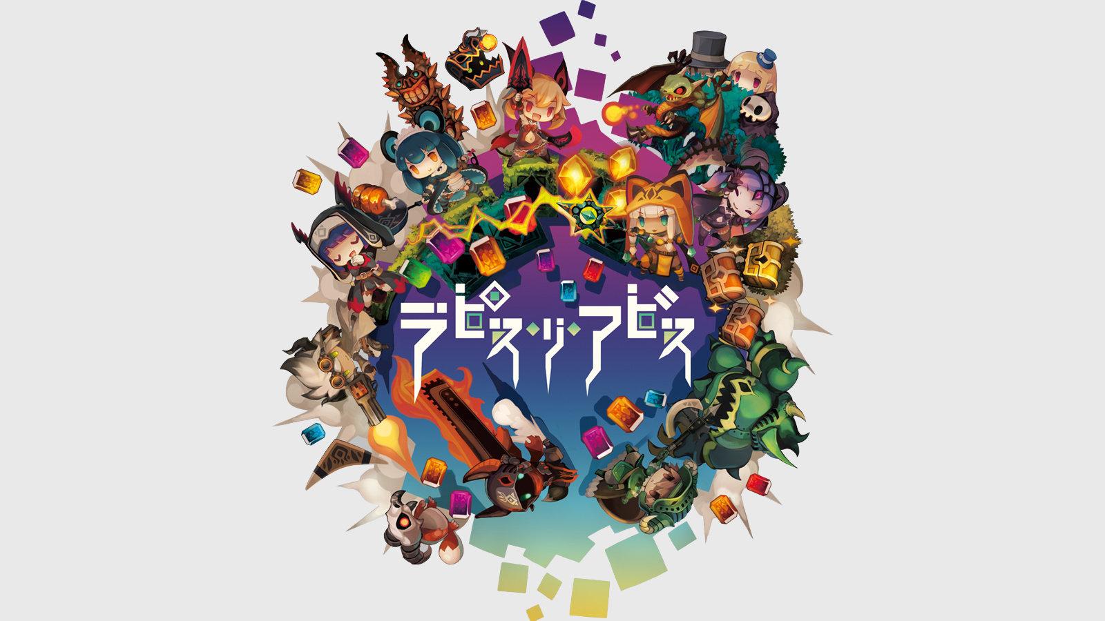 日本一新作《Lapis Re Abyss》公布