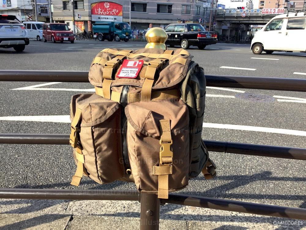 2020年1月,大阪