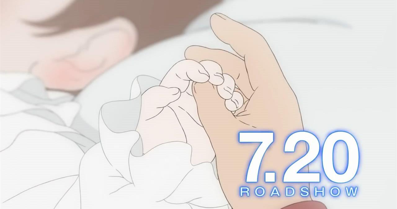 細田守新作《未來的未來》公佈預告,2018年7月20日上映