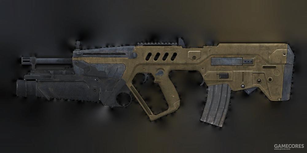 TRG-21 EGLM