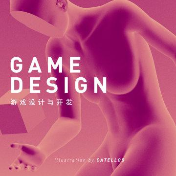 游戏是如何开发的?来听听游戏开发者的声音