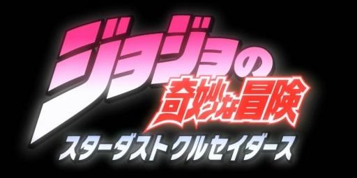 《JOJO的奇妙冒险》第三部PV1公开