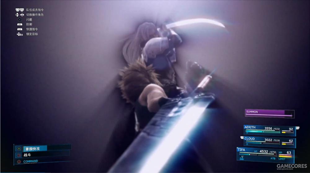 这张仗着破坏剑看不清细节,直接用了,其实AC里破坏剑的样子是不一样的