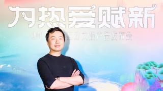 关于《Sky光·遇》:为了让所有人都接受游戏,这是陈星汉创立公司起就坚持的初心