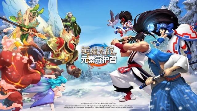 神了:SNK携手法国育碧,《侍魂》经典人物将联动《魔法门英雄无敌:元素守护者》
