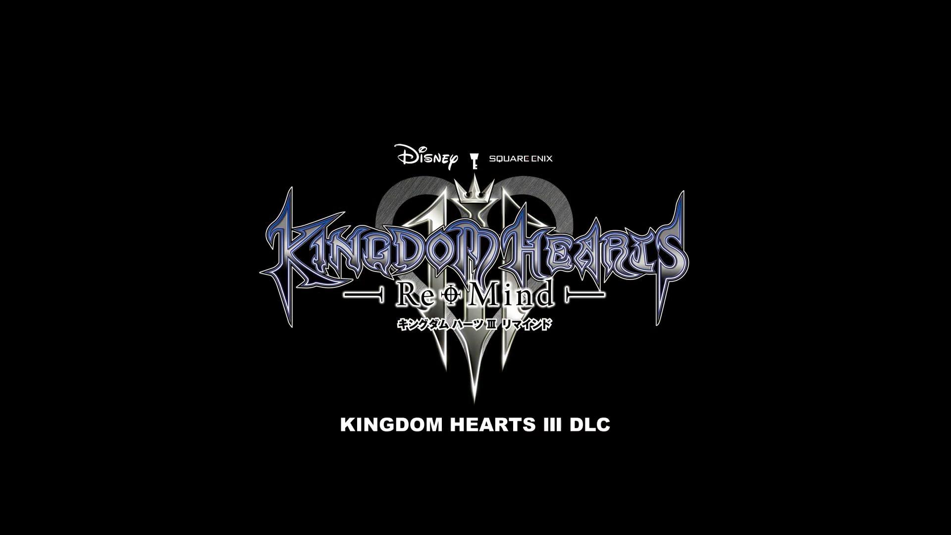 """《王国之心3》DLC""""Re:Mind"""""""