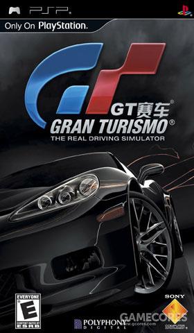GT赛车:携带版
