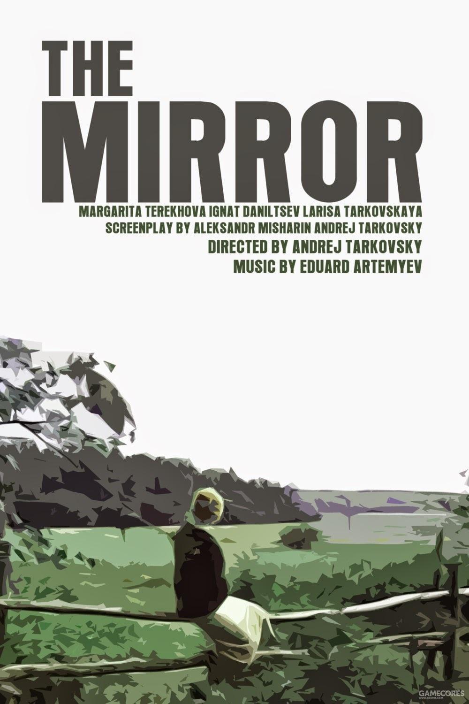 《镜子》1975年