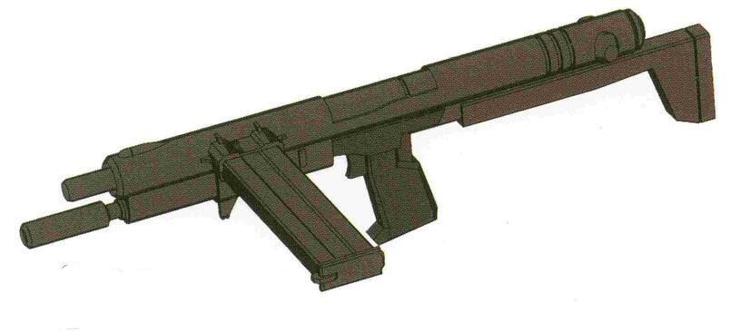 高寒地带的RGM-79D使用的机枪为NFHI GMG-TYPE2型90MM机枪。由Norfolk公司开发,配备与RGM-79D的版本进行了彻底的寒带适应化改装。不过因为其过短的枪管和不合理的传感器位置设计,该型机枪的精度比起标准的90MM机枪以及陆军常用的YF-MG100机枪来说大幅下降。因此除了RGM-79D型外,没有其他MS使用该武器的记录。