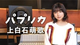 米津玄师 x 菅野洋子,神仙一样的组合能做出怎样的逆天曲目呢?