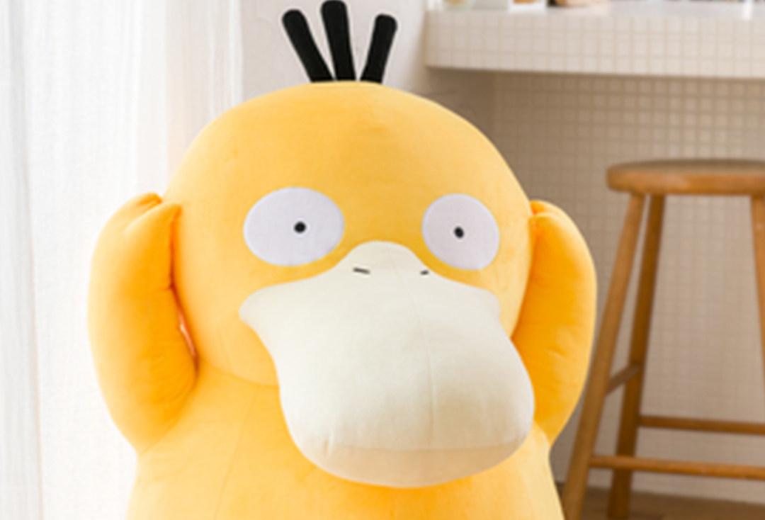 宝可梦中心开启等比可达鸭毛绒玩具预订,预计9月中旬出货