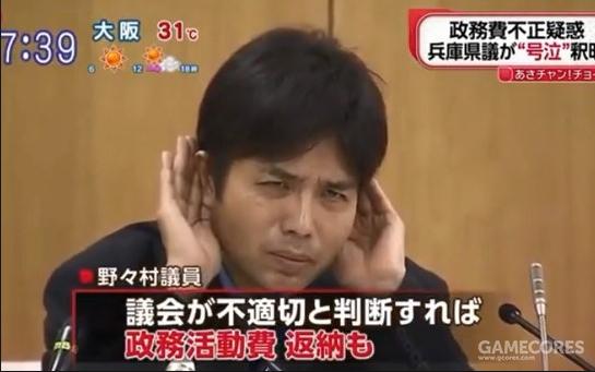 当时红透了日本的倾听姿态,能找到很多同人。。。