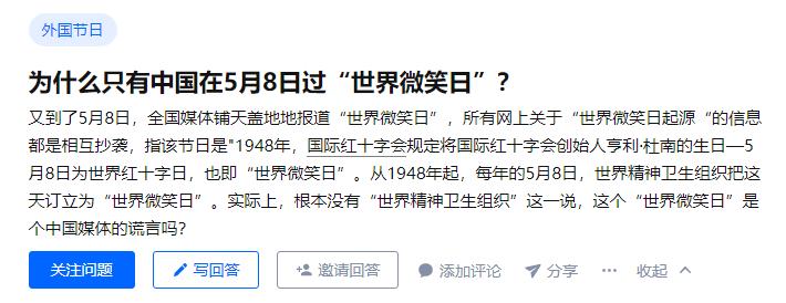 这个2019年的知乎提问则更加直接一点,剑指中国媒体