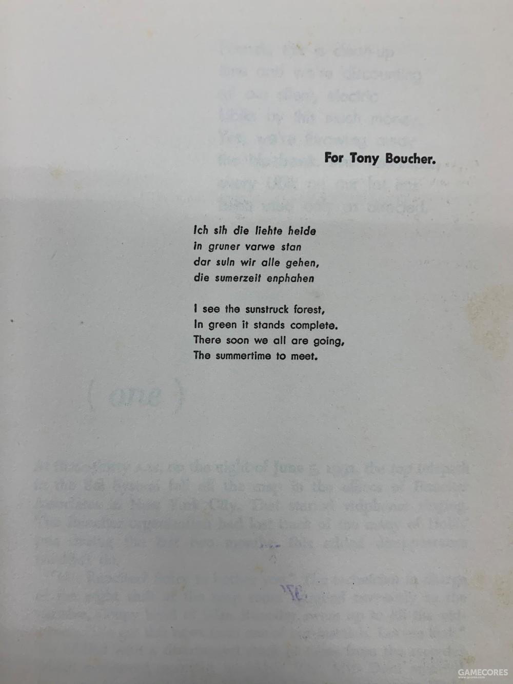 献词给发掘他的伯乐,科幻编辑Tony Boucher,于1968年去世