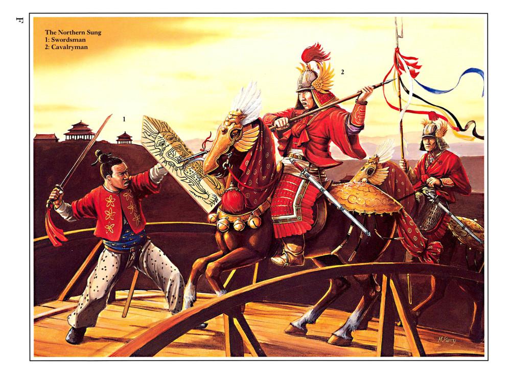 复原的北宋步兵和骑兵