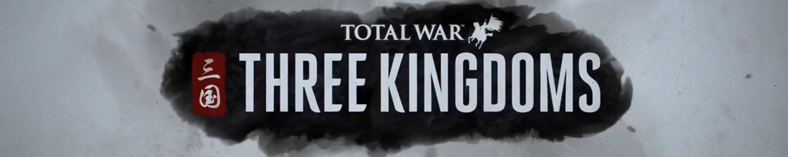 《全面战争》新系列正式公布:《三国:全面战争》