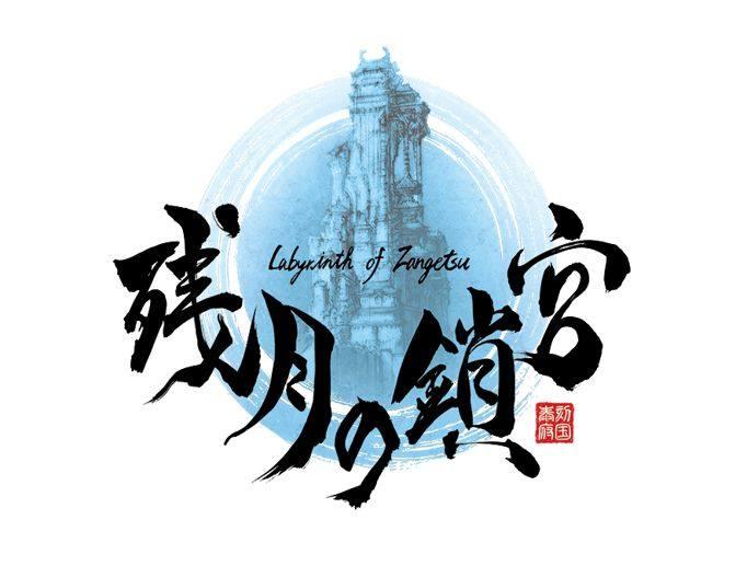 Acquire新作、和风RPG《残月之锁宫》2021年夏季发售
