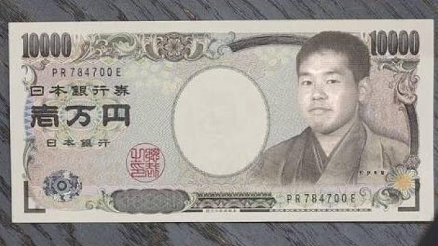 日元纸币公布新设计,沙雕网友又开始玩梗了