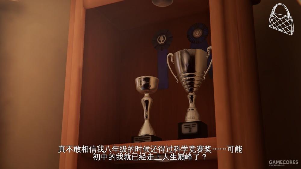 克洛伊的奖杯