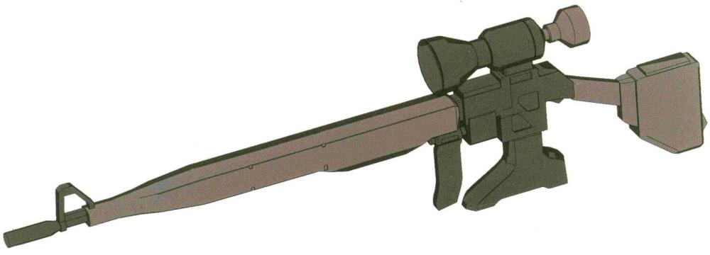 RGM-79SP使用XBR-X-79YK光束狙击步枪时不需要额外动力源供能。机体本身动力便能满足步枪的供能。