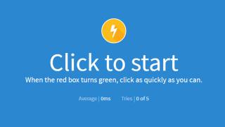你的反应有多快?这个网站能直接测试出你的反应速度
