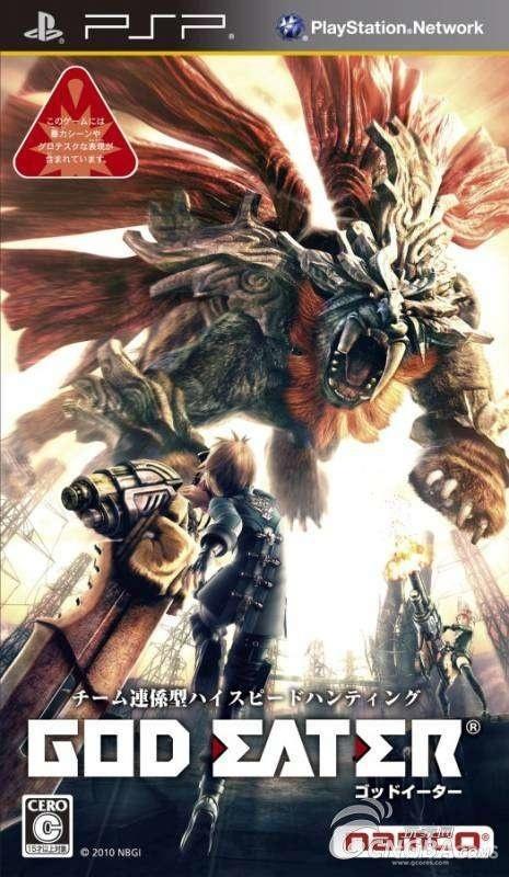 弑神者,眼红MH系列而推出的作品。
