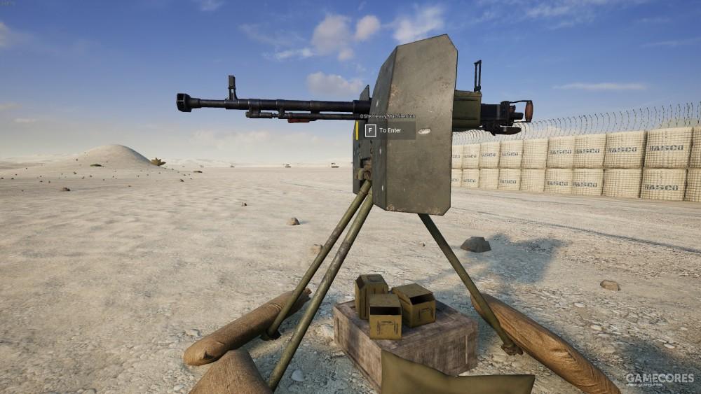 带盾重机枪