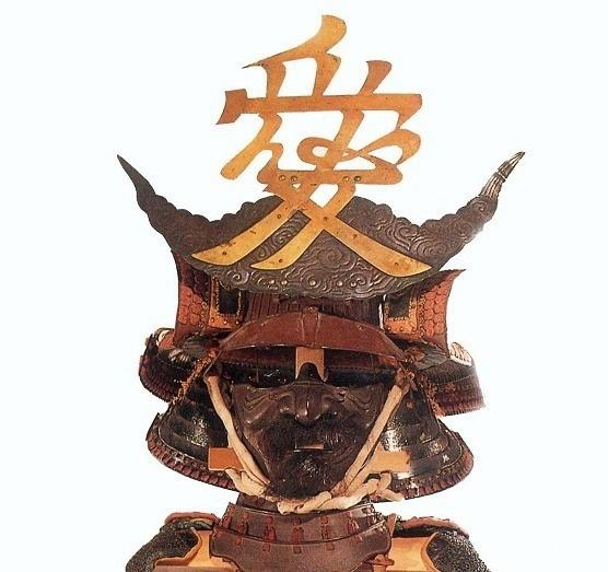 直江兼続  「愛字兜」  上杉神社(米沢市)所蔵