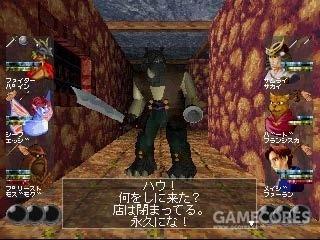 PlayStation (1995)